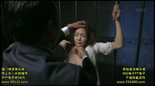 Rape_-_Mayu_Nozomi_-_Etsugyaku_no_nawa_hime_Tight_bound_princess__JBD-220___Jo_Asagiri__Attackers___cen_.mp4.00001.jpg