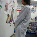 Watch Porn Stream Online – Japanese toilet style – 15258823 (MP4, SD, 720×480)