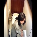 Watch Porn Stream Online – Public Toilet – 15286763 (MP4, SD, 720×480)