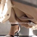 Watch Porn Stream Online – Public Toilet – 15291142 (MP4, FullHD, 1920×1080)